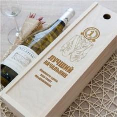 Коробка для вина Лучший начальник