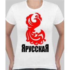 Женская футболка Я русская