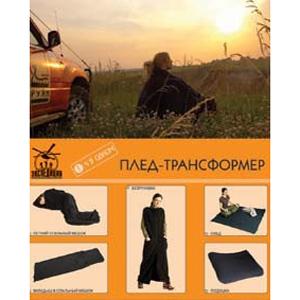 Автомобильный плед-трансформер
