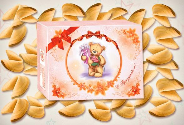 Набор Печенье с предсказаниями
