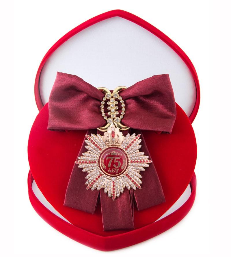 Большой Орден с бордовой лентой Юбилей 75