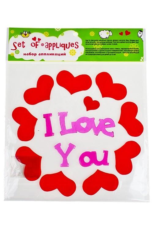 Набор аппликаций Послание любви