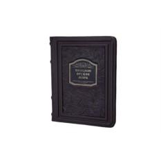 Подарочная книга «Холодное оружие мира»