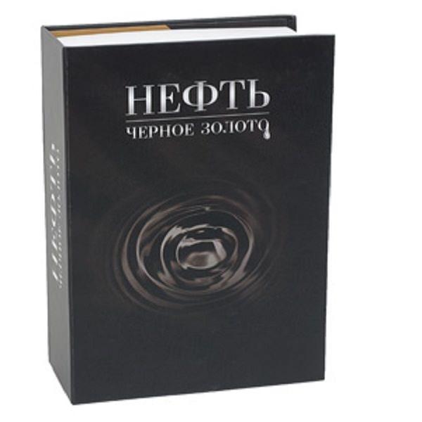 Часы в виде книги Нефть. Черное золото