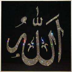 Картина с кристаллами Swarovski Аллах