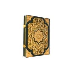 Издание «Коран на арабском языке с филигранью и гранатами»