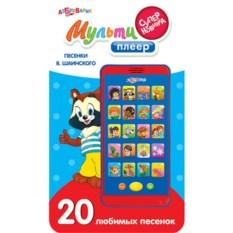 Пластмассовая игрушка-плеер с песнями В. Шаинского