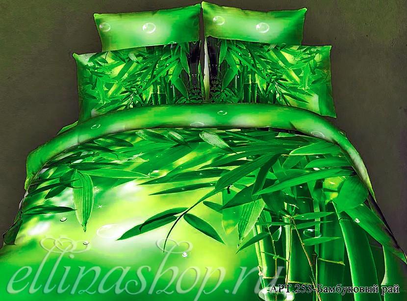 Постельное белье Бамбуковый рай (Afrodita)