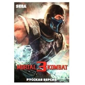 Картридж для Sega - игра Mortal Kombat 3