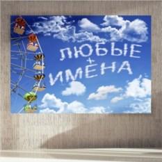 Постер на стену Карусель
