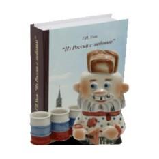 Подарочный набор Русская душа