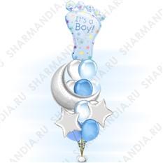 Букет из шаров Для малыша