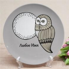 Именная тарелка Сова