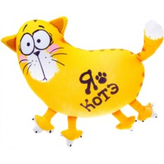 Антистрессовый кот Я Котэ