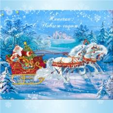 Именной пазл «Тройка Дедушки Мороза» №1