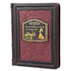 Подарочная книга «Замечательные женщины»