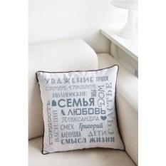 Декоративная именная подушка Самое главное