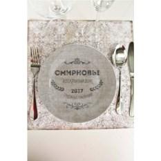 Декоративная тарелка с вашим текстом Именной герб