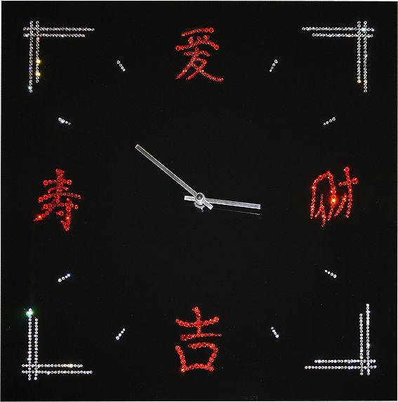 Часы с кристаллами сваровски Китайские иероглифы
