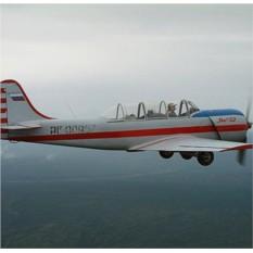 Полет на ЯК-52 (40 мин.)