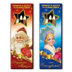 Набор шоколадных карандашей от Дедушки Мороза и Снегурочки