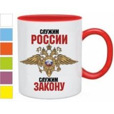 Кружка Служим России, служим закону
