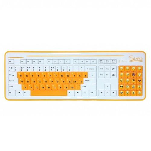 Эмоциональная клавиатура Ни дня без улыбки, светлая