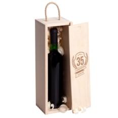 Именная коробка для вина с вашей датой «С юбилеем»