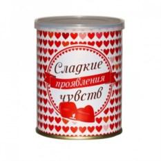 Сладкие консервы Сладкое проявление чувств