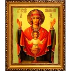 Икона Божьей Матери на холсте Неупиваемая чаша