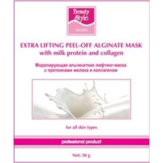 Моделирующая маска с протеинами молока и коллагеном