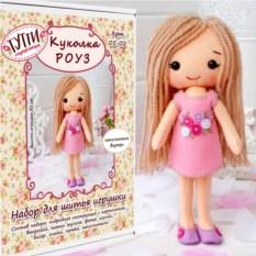 Набор для шитья игрушки «Куколка Роуз»