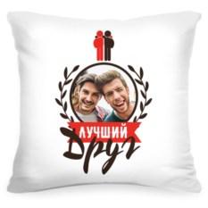 Подушка с вашим фото «Лучший друг»