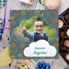 Бельгийский шоколад в подарочной упаковке Мальчиковый рай