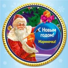Именная шоколадная медаль «Ёлочный шар»
