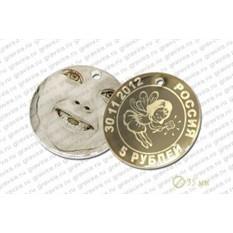 Монета от зубной феи