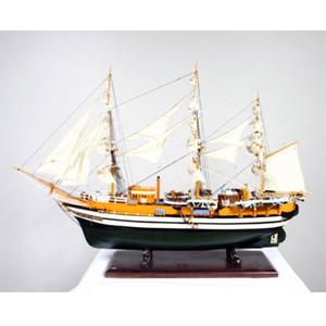 Корабль «Америго Веспуччи»