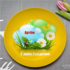 Именная тарелка Пейзаж
