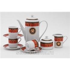 Кофейный сервиз Leander Сабина (Версаче Красная лента)