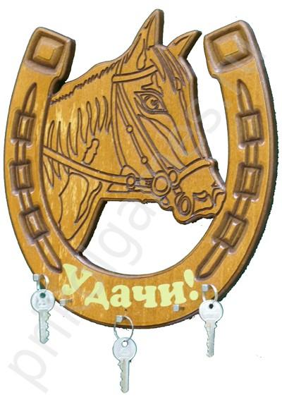 Ключница настенная Подкова с конем: Удачи