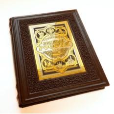 Книга Великая Россия