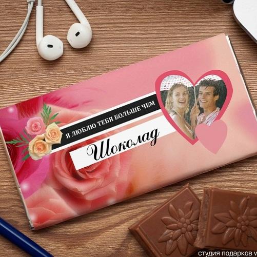 Шоколадная открытка  Настоящая любовь