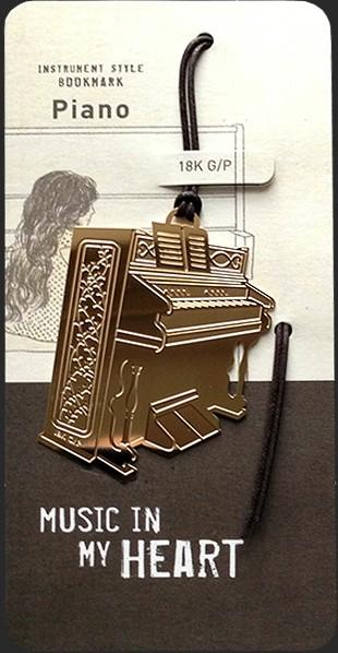 Закладка Пианино