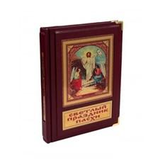 Кожаная книга в мешочке Светлый праздник Пасхи