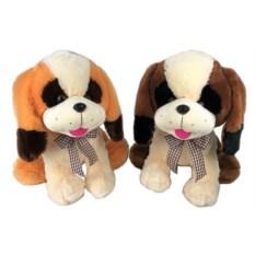 Мягкая игрушка Собака (45 см)