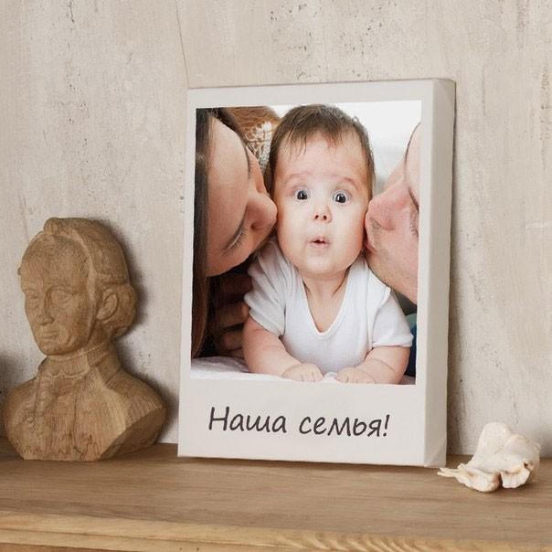 Ваши семейные фотографии на холсте в стиле Polaroid