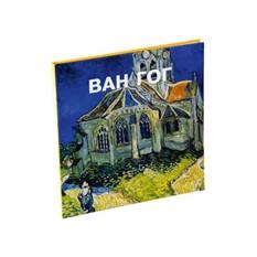 Альбом по искусству «Ван Гог»