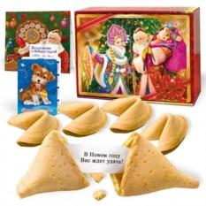 Печенье 50 счастливых предсказаний от Деда Мороза