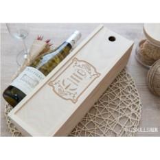 Коробка для вина с гравировкой «Сила знаний»