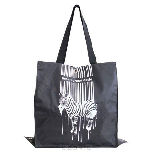 Сумка Antan Штрихкод-зебра, черно-белая